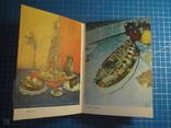 Справочник судового повара. 1979 год., фото №7