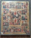 Икона воскресение праздники, фото №3