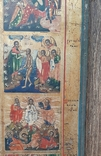 Икона воскресение праздники, фото №5