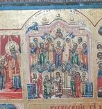 Икона воскресение праздники, фото №9