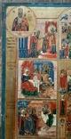 Икона воскресение праздники, фото №10