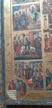 Икона воскресение праздники, фото №11