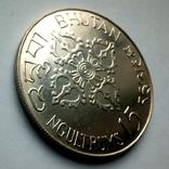 Бутан 15 нгултрум 1974 г. - ФАО - Еда для всех, фото №10