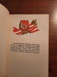Київська міська конференція ЛКСМУ. 1959 рік.  чистый, фото №7