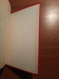 Київська міська конференція ЛКСМУ. 1959 рік.  чистый, фото №10