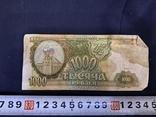 1000 рублей, фото №2