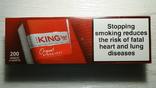 Блок сигарет KING Болгария 10 пачек. фото 3