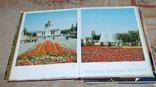 Фотоальбом в двух томах, фото №7