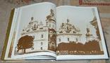 Фотоальбом в двух томах, фото №8