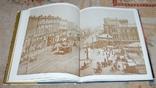 Фотоальбом в двух томах, фото №9