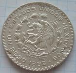 1 песо, Мексика, 1965г., фото №3