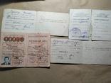 4шт доки удостоверения шахматиста,комсомольский билет, фото №2
