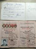 4шт доки удостоверения шахматиста,комсомольский билет, фото №3
