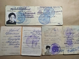 3шт доки временное удостоверение жены офицера, фото №2