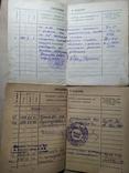 Трудовая книжка 1946г+ вкладыш, фото №4