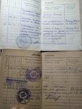 Трудовая книжка 1946г+ вкладыш, фото №5