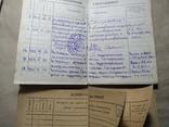 Трудовая книжка 1946г+ вкладыш, фото №8