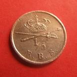 Данія 1/5 скілінга 1842, фото №2