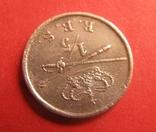 Данія 1/5 скілінга 1842, фото №3