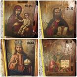 4 больших иконы, фото №3