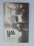 История кофе 1987 г., фото №8