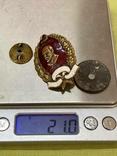 Знак Кращому Вдарнику УССР, фото №10