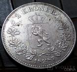2 крони 1887 року Норвегія /рідкісна за роком - малий тираж/, фото №3