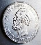 2 крони 1887 року Норвегія /рідкісна за роком - малий тираж/, фото №4
