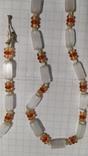 Бусы сатиновое стекло., фото №5