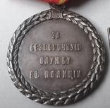 Награды РИА, фото №8