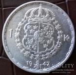 1 КРОНА 1947 Швеція /срібло/, фото №3