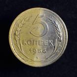 Засіб для чистки монет Хорс 100 мл, фото №5