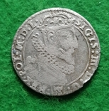 Шестак, 1625 року Сигизмунд - III, Серебра(Аg)3.26 грамма, фото №4
