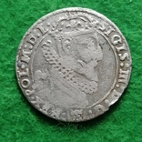 Шестак, 1625 року Сигизмунд - III, Серебра(Аg)3.26 грамма, фото №8