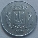 5 копійок 2001 року, фото №2