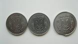 """Монеты 1 копейка 2004 год 1.1 ВА + монета 2 копейки с браком """"выкус"""", фото №6"""