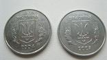 """Монеты 1 копейка 2004 год 1.1 ВА + монета 2 копейки с браком """"выкус"""", фото №9"""