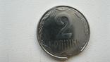 """Монеты 1 копейка 2004 год 1.1 ВА + монета 2 копейки с браком """"выкус"""", фото №12"""