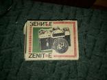 Коробка фотоаппарата зенит, фото №2