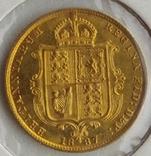 1/2 фунта Великобританія (напівсуверен) Королева Вікторія-1887року, фото №4