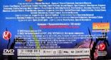 """DVD """"Мама не Горюй! - 2"""" фильм-комедия 2005 г., фото №5"""