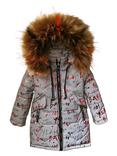 Зимове пальто з світловідбиваючої рефлективної тканини Bebi chervona 98 зріст 1044b98, фото №2