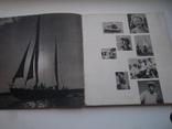 Миколаїв.1966г. Тираж 40 000 экз., фото №4