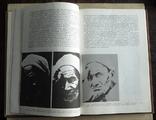 Книга Творческие методы печати фотографии 1978 г., фото №4