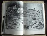 Книга Творческие методы печати фотографии 1978 г., фото №6