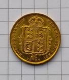 1/2 фунта Великобританія (напівсуверен) Королева Вікторія-1887року, фото №10
