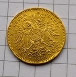 10 корон Австро-Угорщини-1909року., фото №11