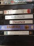 Видеокассеты (2) 38 штук VHS, фото №4