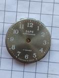 Часы Заря школьные нерабочие 17 камней, фото №8