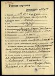 Орден А.Суворова 3 степени, фото №4